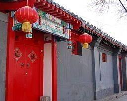 161 Lama Temple Courtyard Hotel