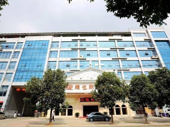 Vienna Hotel (Nanjing Baijiahu Ximenzi Road)