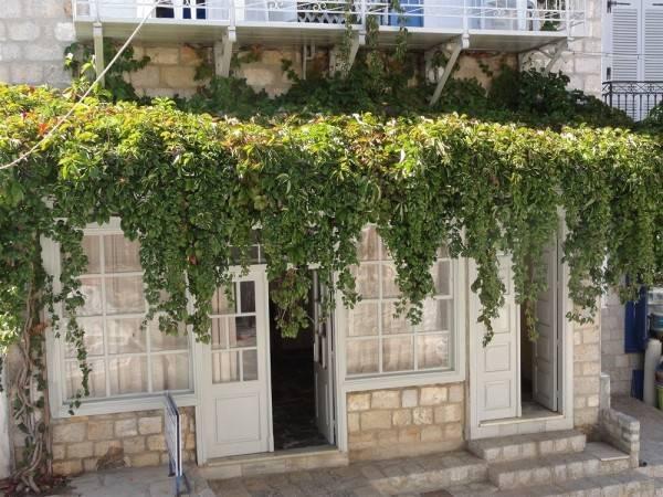 Hotel Botsis Guest House