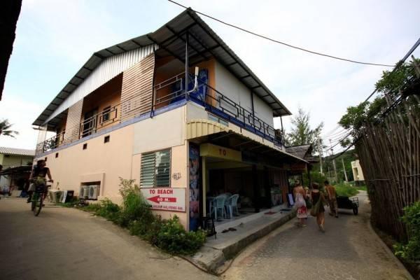 Hotel Pongpan House