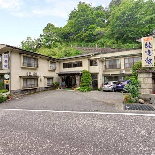 Hotel (RYOKAN) Sawatari Onsen Ryuumeikan