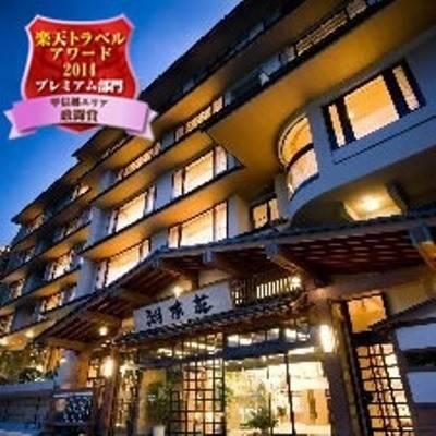 Hotel (RYOKAN) Fuji Kawaguchiko Onsen Konanso
