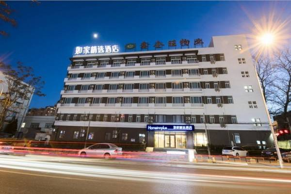 Homeinn Plus Beijing Guomao(Domestic Only)