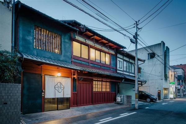 Hotel NAZUNA KYOTO GOSHO