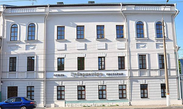 Hotel Gubernator