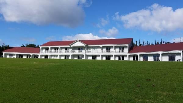 Hotel Kerikeri Park Lodge