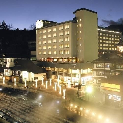 (RYOKAN) Kusatsu Onsen Hotel Ichii