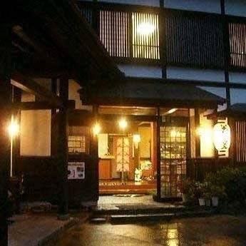Hotel (RYOKAN) Hijiori Onsen Motokawarayu