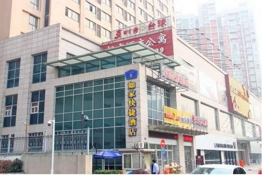 Hotel 如家-武汉光谷广场民族大道店