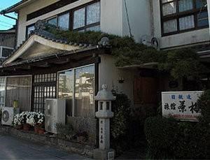 Hotel (RYOKAN) Ryokan Chaume