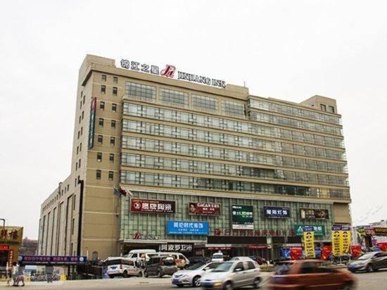 Jinjiang Inn Jincheng Zhongyuan Street Branch