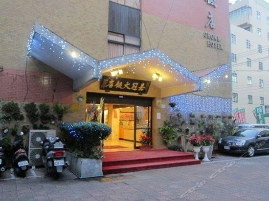 Hotel 嘉义嘉冠大酒店