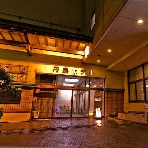 (RYOKAN) Akayu Onsen Tansen Hotel