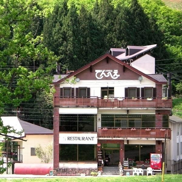 Hotel Lodge Denbey