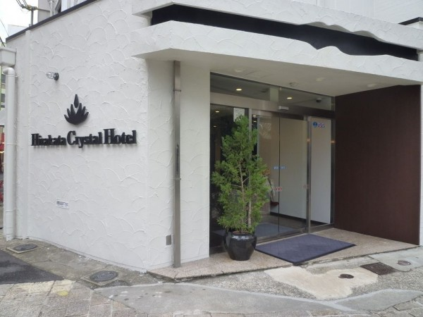 Hirakata Crystal Hotel - Adult Only