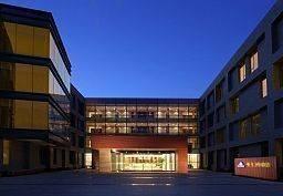 Hotel Days New Exhibition Center