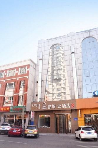 Hotel Ripple Hohhot New Century Plaza(Domestic Only)