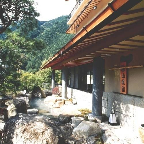 Hotel (RYOKAN) Kawaura Onsen Yamagatakan