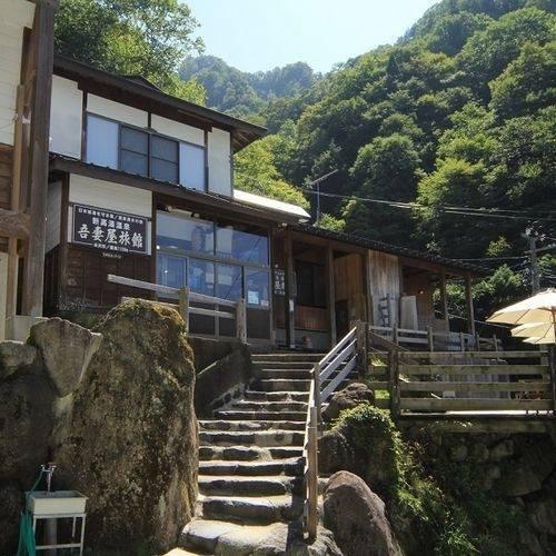 Hotel (RYOKAN) Azumaya Ryokan