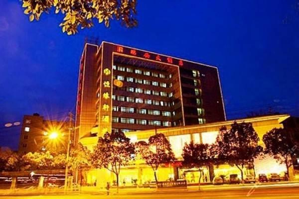 Wuhan Ruian Hotel