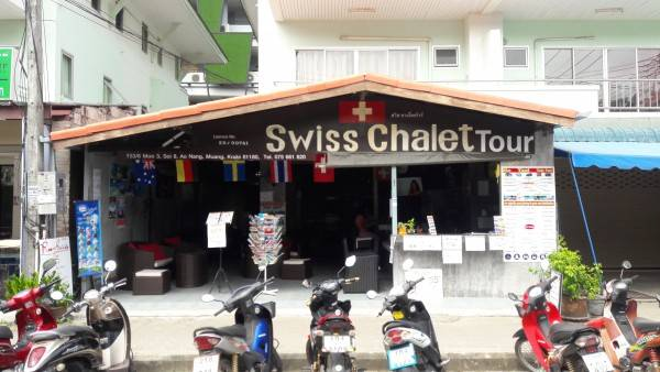 Swiss Chalet Pension, Guesthouse