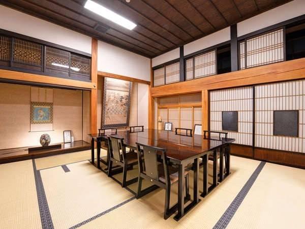 Hotel (RYOKAN) Gamanoyu Onsen Iide Ryokan