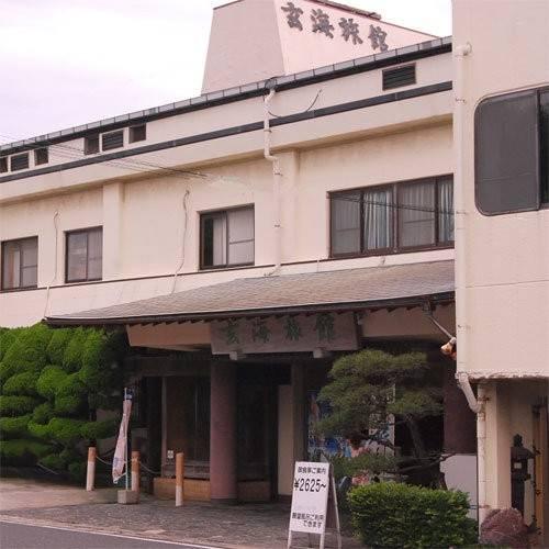 Hotel (RYOKAN) Genkai Ryokan