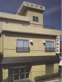 Hotel (RYOKAN) Shimizuya