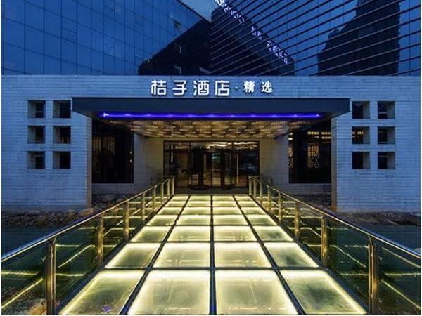 Organge Hotel Guanggu Yangjiawan Branch