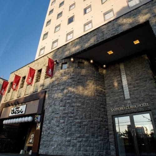 Sapporo Clark Hotel