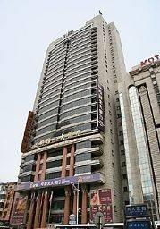 Hotel Zhengming Jinjiang