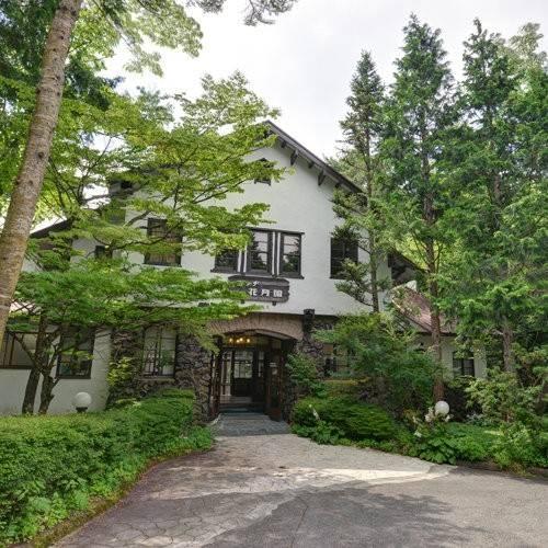 Hotel Yamanakako Lodge Kagetsuen