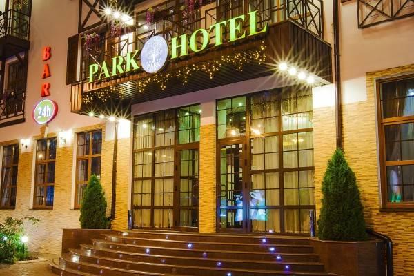 Park Hotel Парк Отель