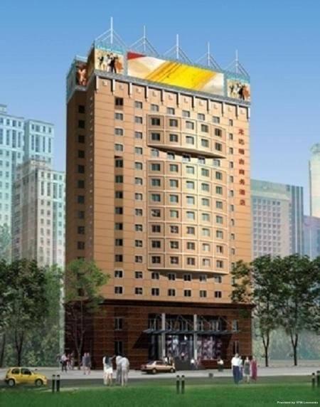 Hotel Longda Ruiji Business