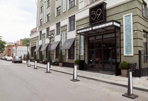 Boutiquehotel39