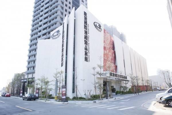 All-Ur Boutique Motel - Hsin-Chu Branch