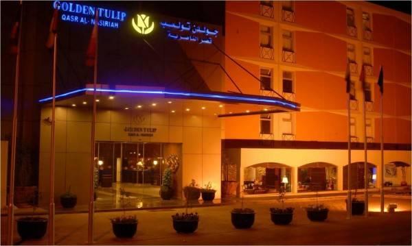 Golden Tulip Qasr Al Nasiriah RIYADH HOTEL