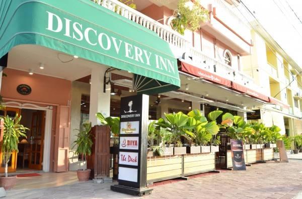 Discovery Inn