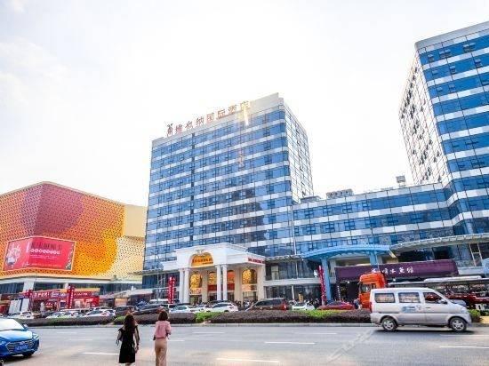 Vienna International Hotel (Chongqing Jiangbei Airport Terminal 3)