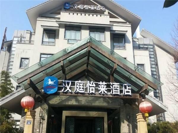Hotel Hanting Qiandaohu Senic Spot