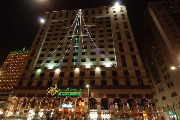 Al Haram Hotel- By Al Rawda