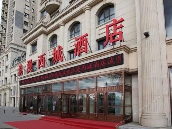 Langman Xicheng Hotel