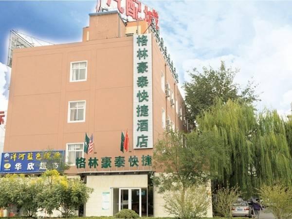 GreenTree Inn TongZhou Maju Bridge No.2 Bridge Express Hotel