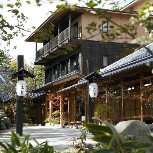 Hotel (RYOKAN) Kusatsu Onsen Oyado Konoha