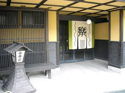 Hotel (RYOKAN) Yudanaka Onsen Anrakuso