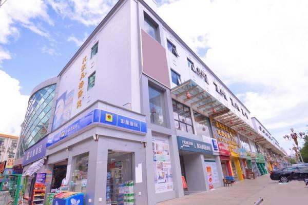 Hotel 如家商旅-深圳平湖华南城大皇公商业中心店