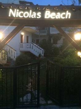 Hotel Nicolas Beach Guesthouse