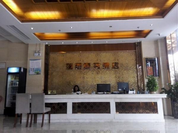 Hotel Ruijing Business