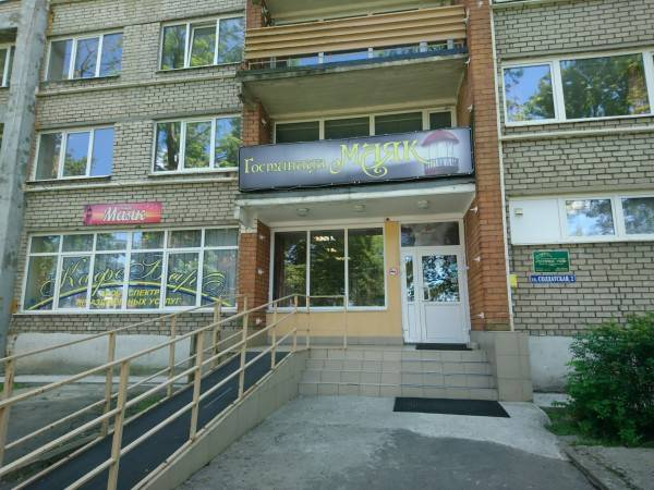 MAYAK HOTEL KALININGRAD