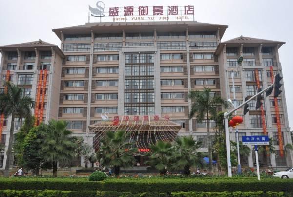 Hotel Sheng Yuan Yu Jing